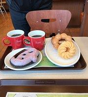 Mister Donut Nakamura Park
