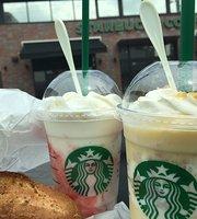 Starbucks Coffee Matsuyama Minatomachi