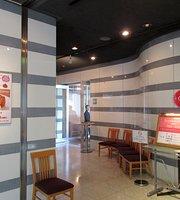 Okura Frontier Hotel Tsukuba Cafe Terrace Camellia