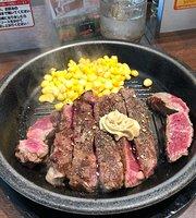 Ikinari Steak Aeon Mall Futtsu