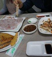Baek Unho Sashimi Restaurant