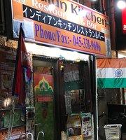 Indian Kitchen Restaurant and Bar