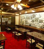 Kyokaiseki Minokichi Kyoto Shin-Tokyu Hotel