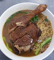 Hung Ky Mi Gia Restaurant