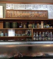 Masami Sushi Main Branch