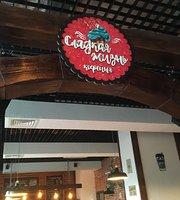 Cafe Sladkaya Zhizn