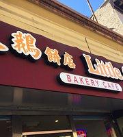 Little Swan Bakery