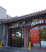 the 10 best restaurants near bamboo garden hotel tripadvisor rh tripadvisor com
