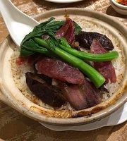 Yong JingWan Restaurant (Yong Jing HaoYuan)