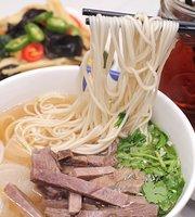 Xiaoer Niuda Classic Beef La Mian