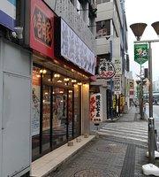 Ikkakuya, Sagamihara