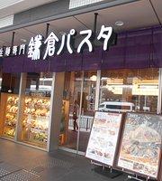 Kamakura Pasta Unizo Inn Kyoto Kawaramachi Shijo