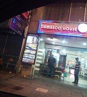 Damasco House Restaurant