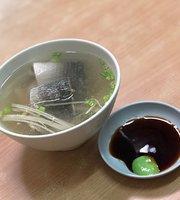 Lin Jia Fish Skin