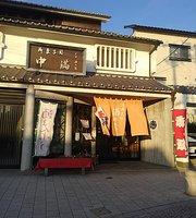 Nakaman Main Store