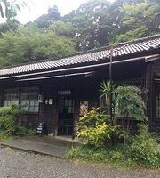Higurashi