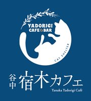 Yadorigi Cafe & Restaurant