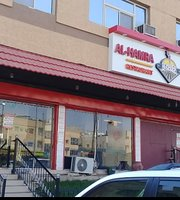 Al-Hamra Restaurant