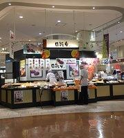 Kofukudo Konoha Mall Hashimoto