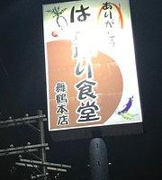 Hannari Dining Maizuru
