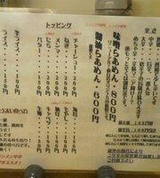 Gansonyutantanmen Honpo Nagamachiten