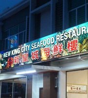 New King city Seafood Restaurant