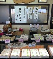 Akabane Confectionery Tsukasa