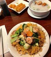 Gam Lei Sing Chinese Restaurant