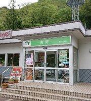Furuseki Pa Kudari Sen Snack Corner