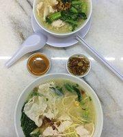 Sk Sabah Pork Noodle
