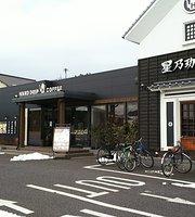 Hoshino Coffee Shop Higashiurawa