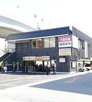 Daiki Suisan Kaitenzushi, Kobe Uozaki