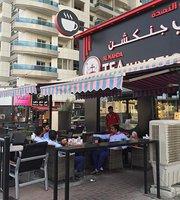 Al Nahda Tea Junction Cafe