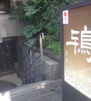 Inaniwa Udontoki