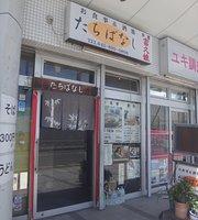 Tachibanashi