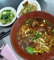 Henan Wei Beef Noodles - Xinsheng Store