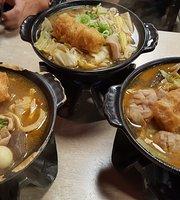 那個鍋 - 東海