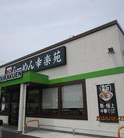 Kourakuen Yahaba Town
