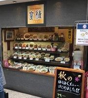 Koga Tokorozawa Seibu