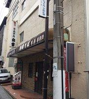 Restaurant Shirayuki