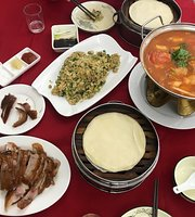 Quan Ju De Roast Duck (Xinkai Road)