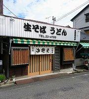 Kawano-Yatenjin-Machi Branch