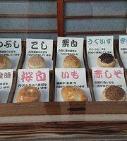 Yanagiya Bakery