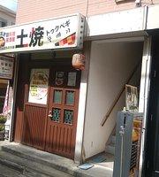 Toyaki