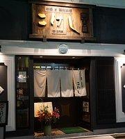 Local Sake & Seafood Kokeshi