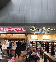 Mister Donut Ice de Lion
