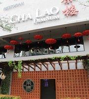 Cha Lao Dim Sum