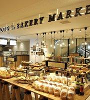 Kyoto Premier (1er) Bakery Market