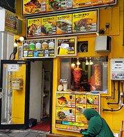 Moses San No Kebab Ameyoko Center Bldg