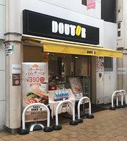 Doutor Coffee Shop Senbayashi